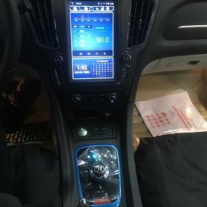北汽新能源汽车贴膜 附图高清图片